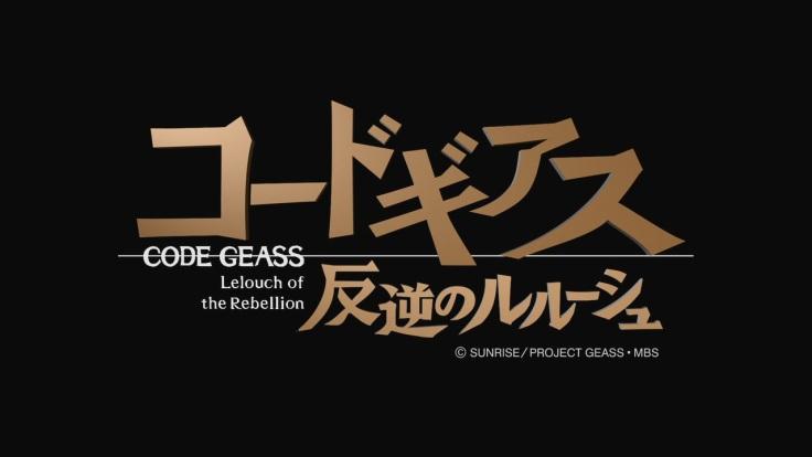 code-geass-season-1-title.jpg