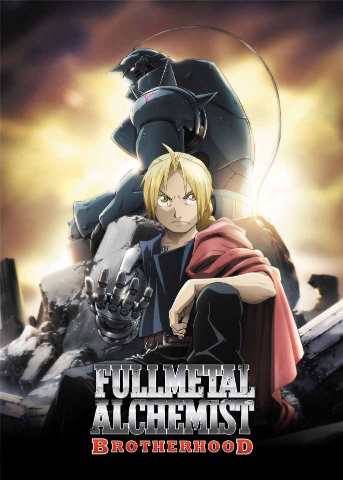 Fmab-poster.png