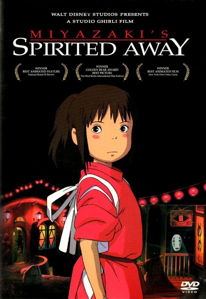 Spirited_Away_(Amerikansk_DVD).jpg