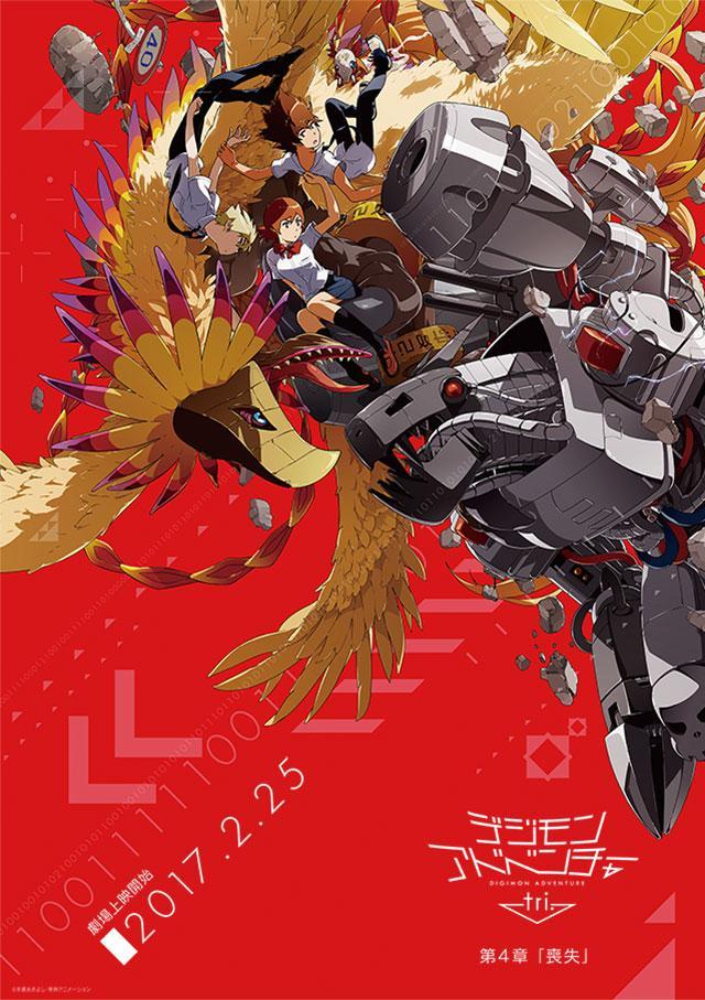 digimon-adventure-tri-loss-poster