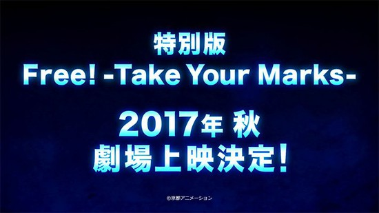 take-your-marks